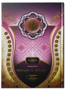 Al-Quran Waqaf Ibtida SA Uk. A4