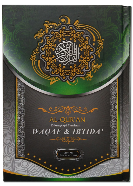 alquran waqaf ibtida a6 copy