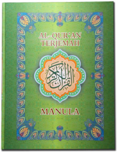 Al-Quran Terjemah Manula