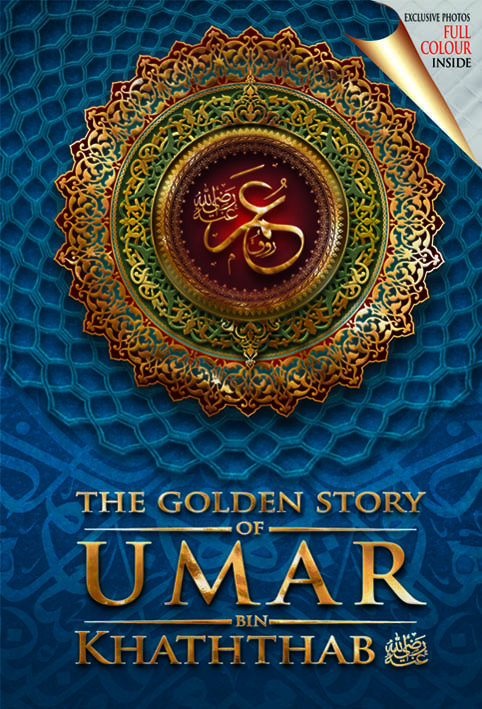 buku the golden story of Umar Bin Khattab MAghfirah