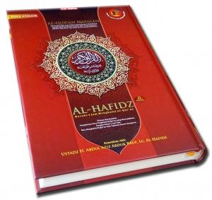 Al-Quran Hafalan Al-Hafidz (A5)