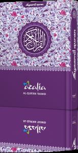 Al-Quran Azalia HC (A5)
