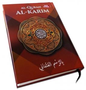 Al-Quran Hafalan Al-Jabbar (A5)