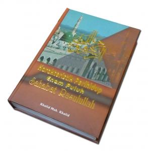 Karakteristik 60 Sahabat Nabi SAW
