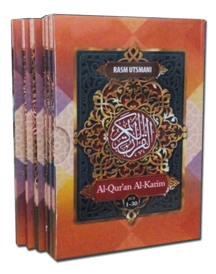 Al-Quran Hafalan Per 5 Juz Al-Matiin