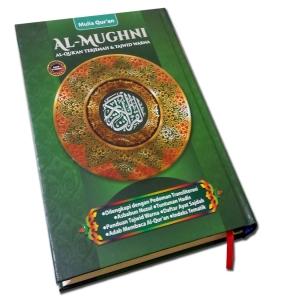 Al-Quran Tajwid Al-Mughni A4