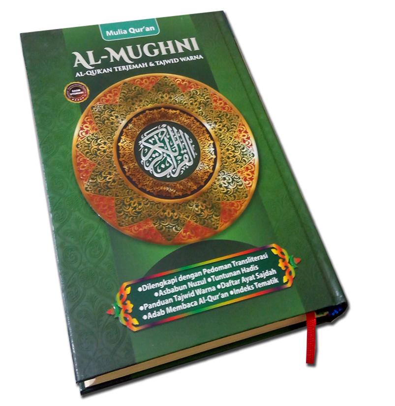 Al-Quran al-mughni A4