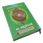 Al-Quran Terjemah Al-Akhyar (A5)