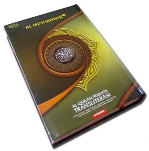 Al-Quran Latin Al-Mushawwir (A5)