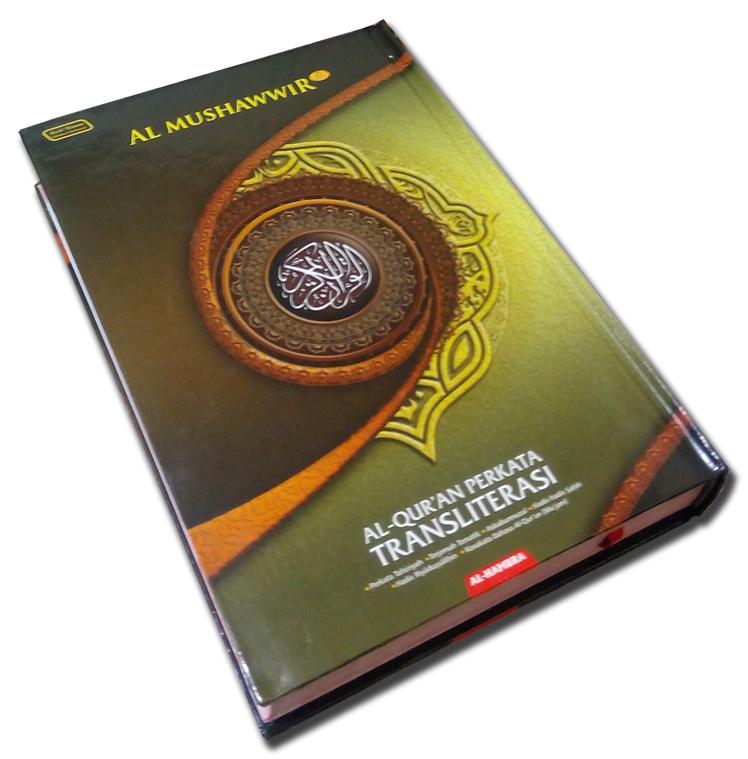 al-quran-latin-mushawwir-2-copy