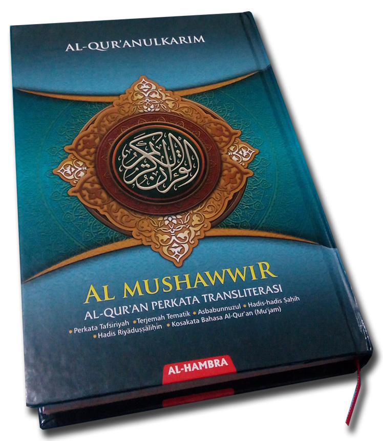 al-quran latin mushawwir copy
