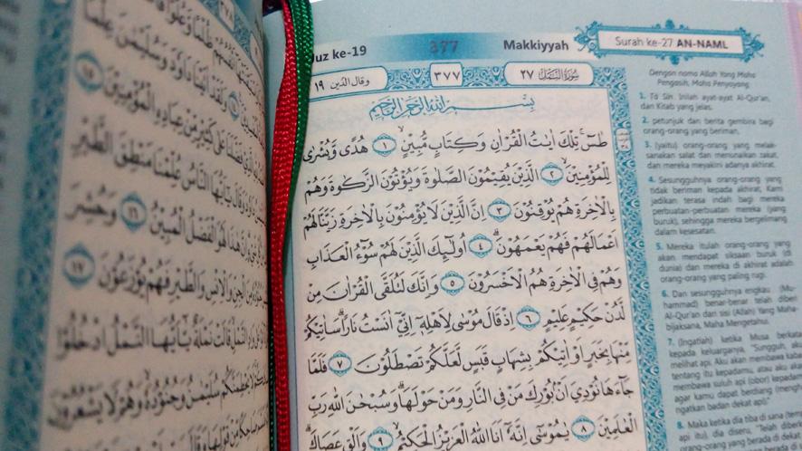 contoh tulisan al akhyar a6