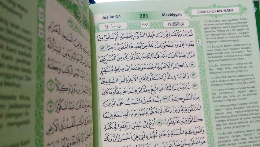 contoh tulisan al akhyar