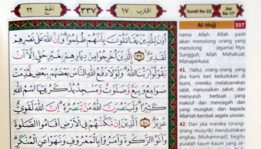 contoh tulisan al-mughni