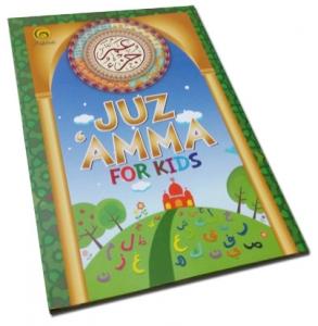 Juz Amma For Kid