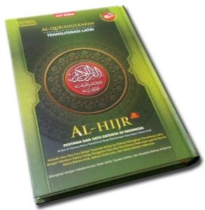 Al-Quran Latin Al-Hijr (A5)