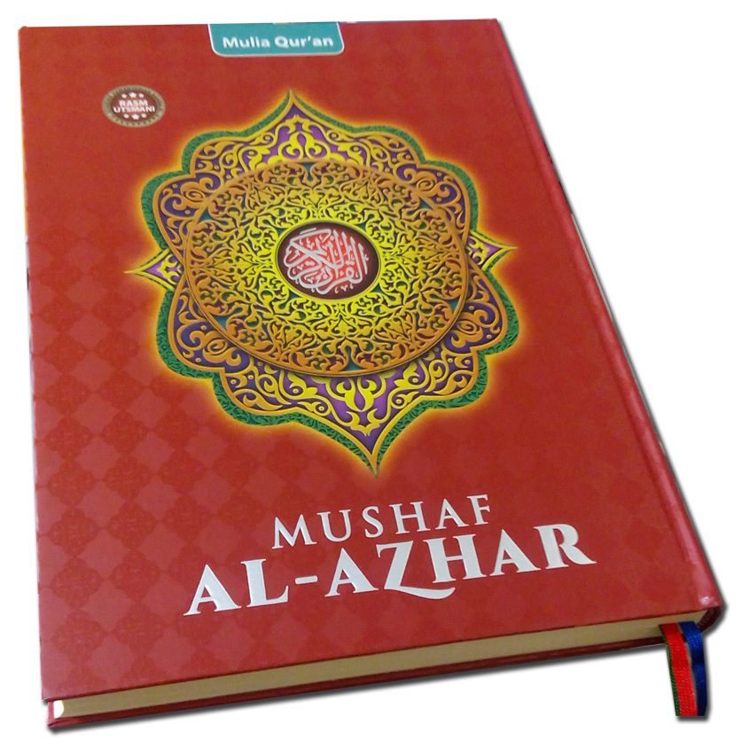 al-quran al- azhar copy