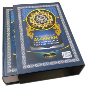 Al-Quran Latin Suara Agung (A4)