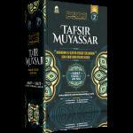 Tafsir Al-Muyassar (2 Jilid)