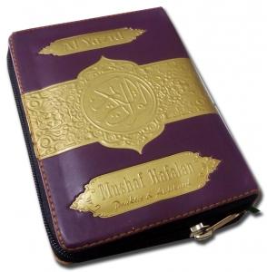 Al-Quran Hafalan Al-Yazid A6