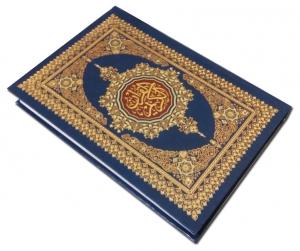 Al-Quran Darussalam HC XL