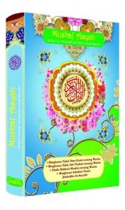 Al-Quran Aisyah Jabal (A5)