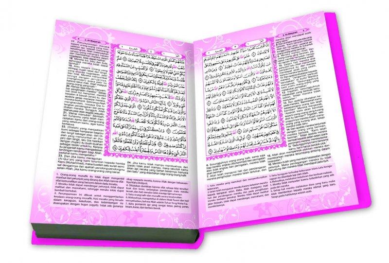 bagian dalam al-quran aisyah jabal