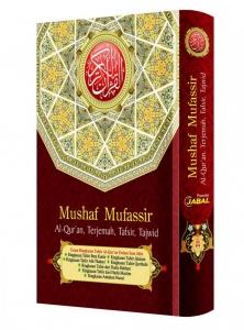 Al-Quran Mushaf Mufassir (A5)