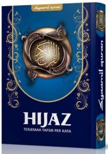 Al-Quran Tafsir Per Kata Hijaz (A5)