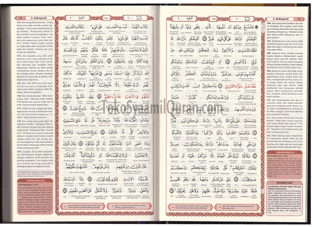 syaamil-alquran-hijaz-isi