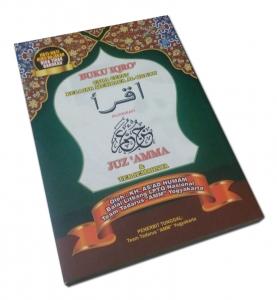 Iqro Berwarna + Juz Amma & Terjemah (SC / A5)