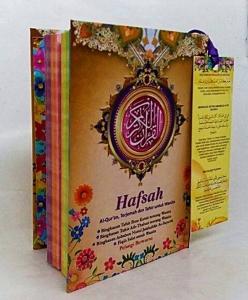 Al-Quran Wanita Hafsah (A6)