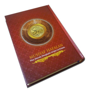 Mushaf Hafalan Ar-Ribh (A6)