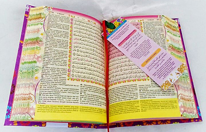 bagian dalam al-quran sabrina jabal