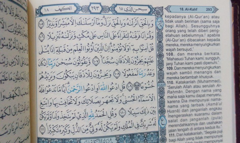 contoh tulisan al-quran al azhar a5