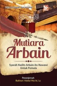 Mutiara Arbain, Syarah Hadits 40
