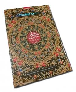 Al-Quran Kabir XL Waqaf Ibtida