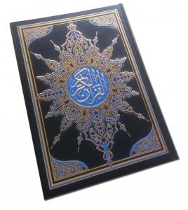 Al-Quran Utsmani el-Sahhar XL