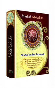Mushaf al-Azhar Terjemah (A6)