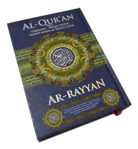 Al-Quran Ar-Rayyan Tajwid Waqaf Ibtida (A5)