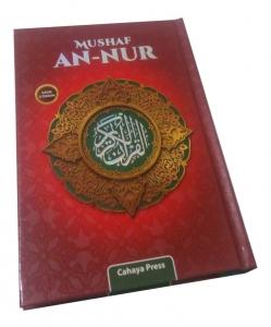 Al-Quran Mushaf An-Nur (A5)