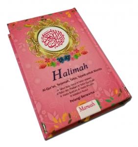 Al-Quran Wanita Halimah HC (A6)
