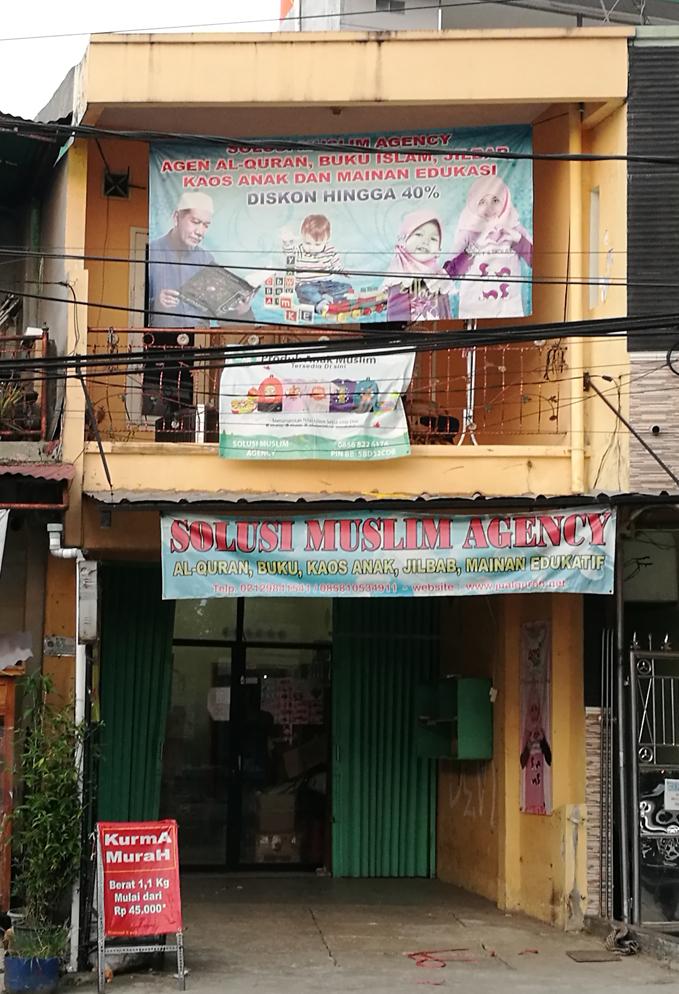 Toko Solusi Muslim Agency