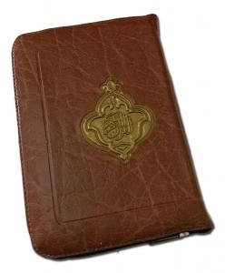 Al-Quran Darul Fajar Zipper (B7)