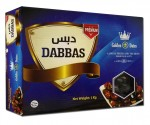 Kurma Dabbas Premium Golden Dates