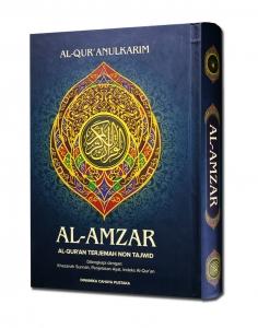 Al-Quran Al Amzar Terjemah (A5)