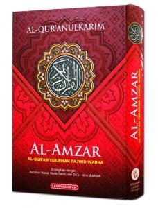 Al-Quran Al-Amzar Tajwid (A5)