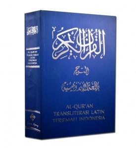 Al-Quran Terjemah & Latin Suara Agung (A5)