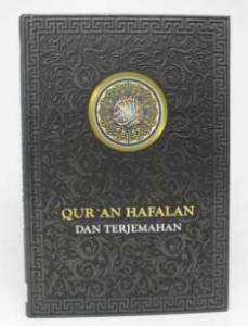 Al-Quran Hafalan Terjemah Mahira A5