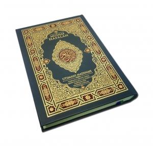 Al-Quran Hafalan Utsmani Madinah (A5)